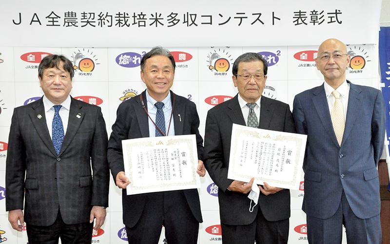 全農会長賞を受賞した菊地さん(右から2人目)、同理事長賞優秀賞を受賞した金田さん(同3人目)